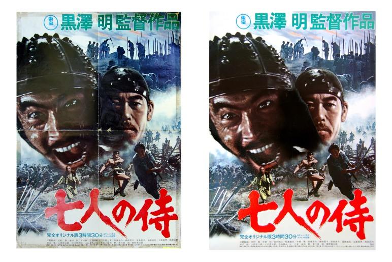 Seven Samurai Comparison